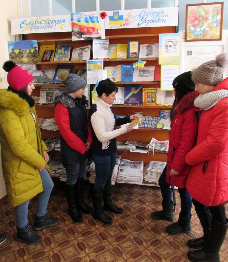 книжкова виставка «Соборна духом Україна» - Татарбунари - бібліотека- 1