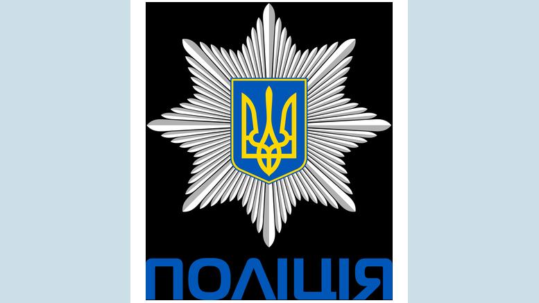 набір до ВНЗ МВС України