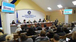 семінар для платників податків - Одеса