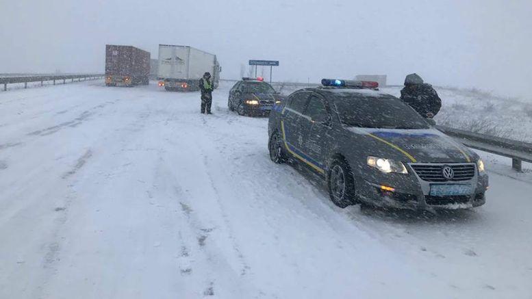 сильні снігопади - Одеська область - поліція - допомога
