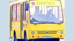 вартість проїзду - міські автобусні маршрути - Одеса