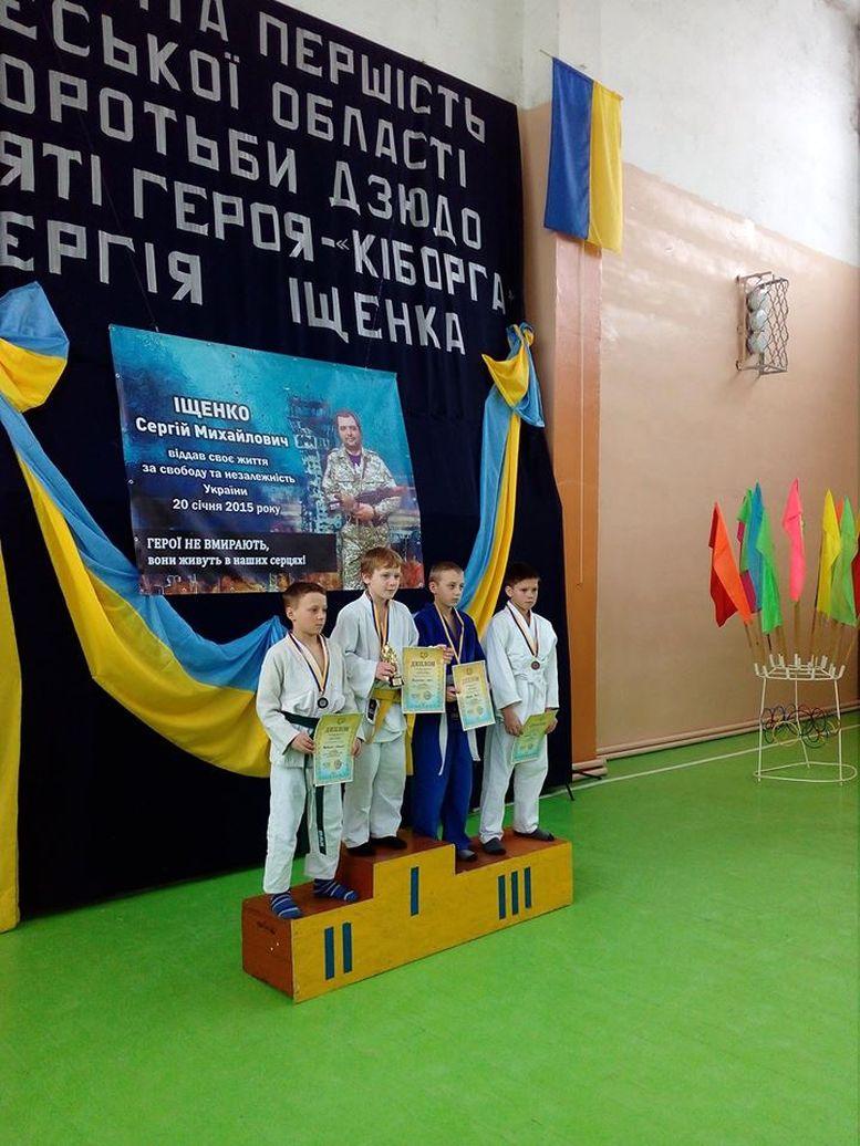 змагання відкритої першості Одеської області з дзюдо серед юнаків та дівчат - Роздільна - 02