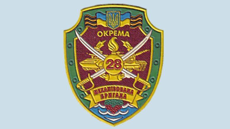 зустріч воїнів 28-мої окремої механізованої бригади