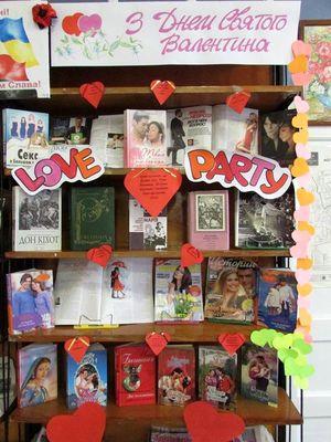 День святого Валентина - «Love - party» - Татарбунари - 1