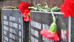 День вшанування учасників бойових дій на території інших держав - Одеса