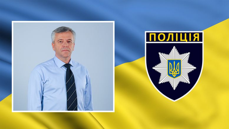 Олександр Остапенко - нова поліція