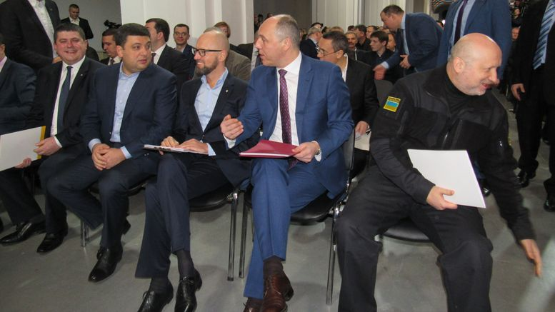 Політична партія «Народний фронт» - Резолюція З'їзду