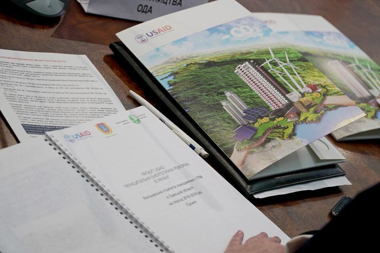 Регіональний енергетичний план Одеської області - 1