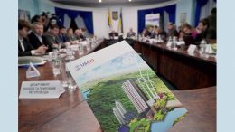 Регіональний енергетичний план Одеської області