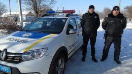 Ширяївське відділення поліції - патрульний автомобіль «Renault Sandero»