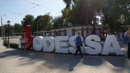 бюджет Одещини - туристи