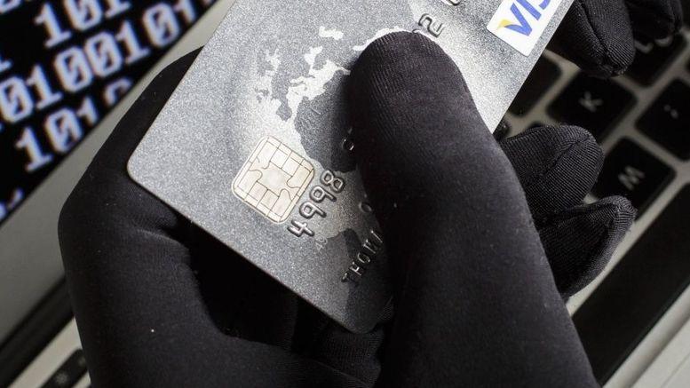 крадіжка грошей з банківської картки - Ізмаїл