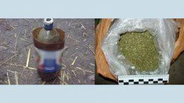 наркотические вещества - Измаил - полиция