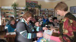 семінар для працівників сільських бібліотек - Татарбунари