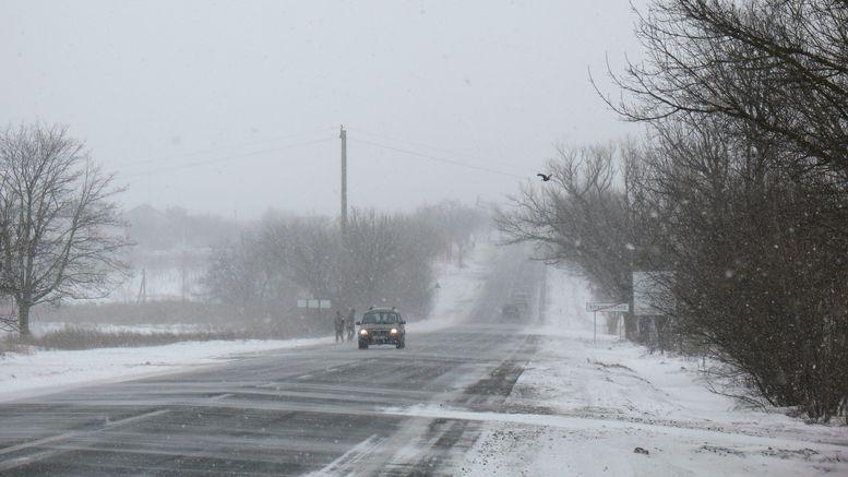 штормове попередження - 28 лютого