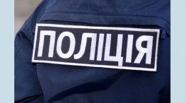 вилучені зброя, боєприпаси - Ізмаїльський відділ поліції