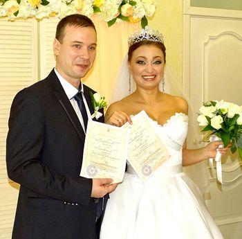 экспресс-регистрация браков - Центр обслуживания граждан - Измаил - 1