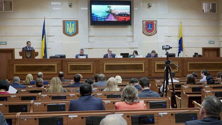 забезпечення централізованою питною водою - Одеська область - апаратна нарада