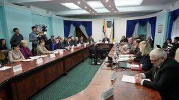 засідання комісії з питань техногенно-екологічної безпеки - ООДА