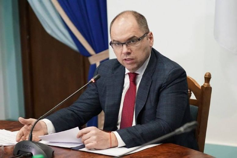 засідання комісії з питань техногенно-екологічної безпеки - ООДА - Максим Степанов