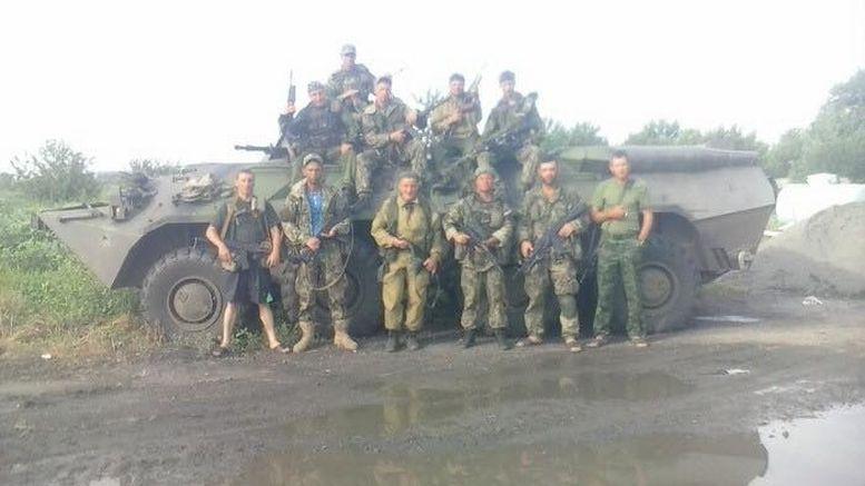 затримано бойовика терористичної організації «ДНР»