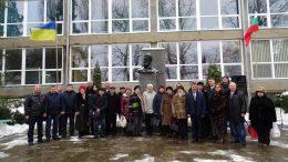 День освобождения Болгарии
