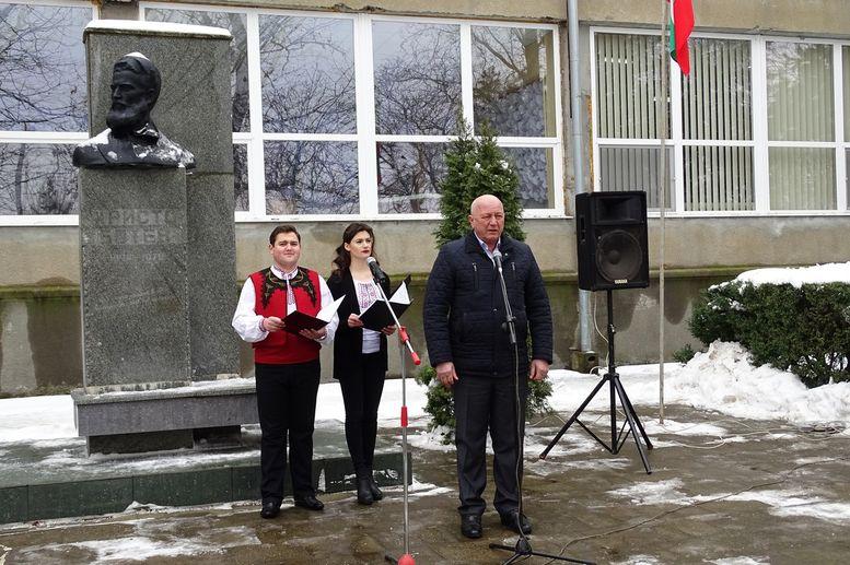 День освобождения Болгарии  - 1