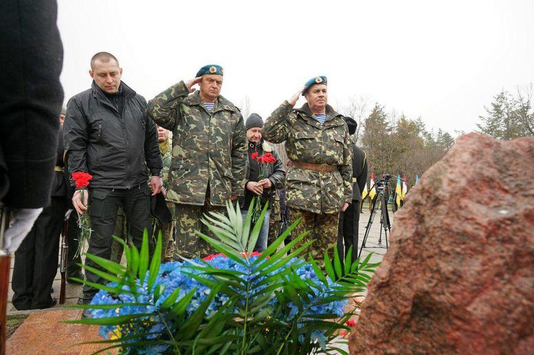 День українського добровольця - Одеса - 1