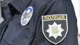 Работа патрульных полицейских - Измаил