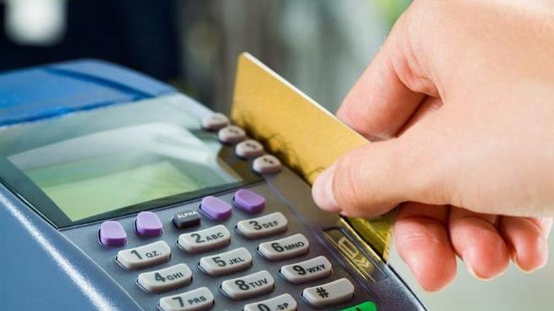 банковская карточка покупателя
