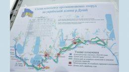 кошти на ремонт аварійних дамб та шлюзів на Дунаї