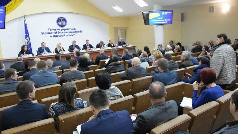 митники - платники податків - Одеса