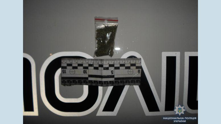 наркотики - Измаильский отдел полиции