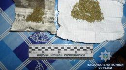 незаконное хранение наркотиков