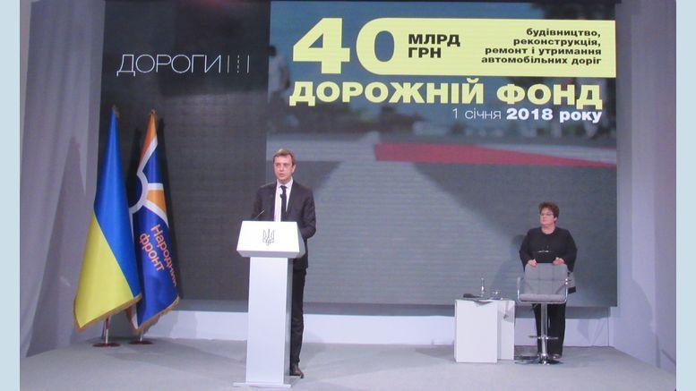 програма розвитку автомобільних доріг - Володимир Омелян