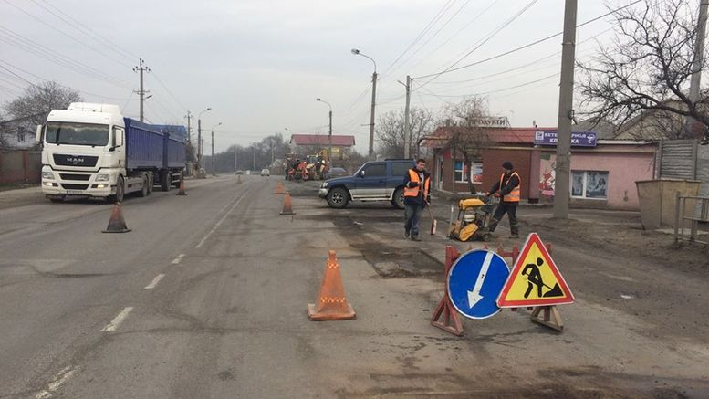 ремонт дороги - Усатове - Одеса - Южний