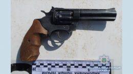 револьвер марки «ZBROA» - изъятие оружия