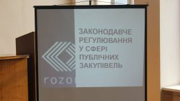 семінар-навчання «Законодавче регулювання у сфері публічних закупівель» - Окни