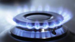скорочення споживання газу