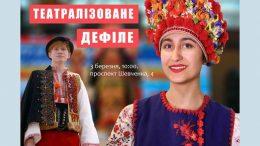 ярмарок «Скарби Одещини»