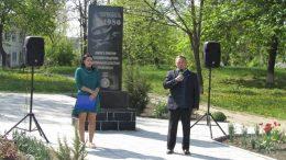 32-річниця Чорнобильської катастрофи - мітинг - Ананьїв