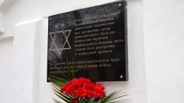 Международный День освобождения узников фашистских концлагерей - Измаил