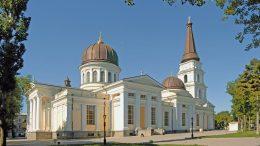 Соборна площа - Одеса - мінування