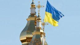 Українська помісна автокефальна церква