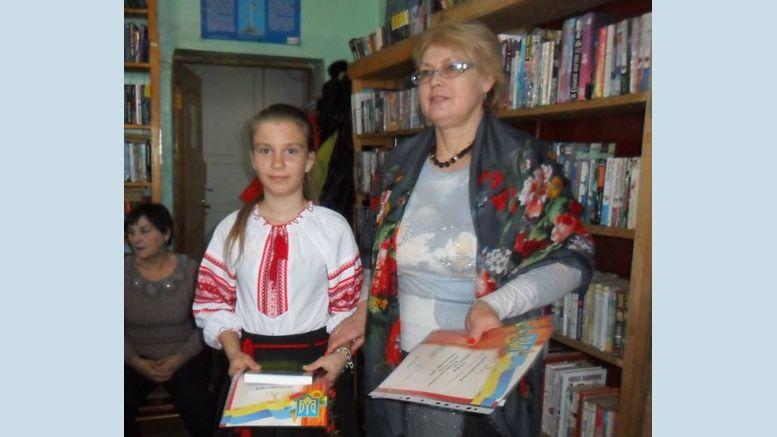 Всеукраїнський конкурс дитячого читання «Книгоманія - 2018» - Миколаївка