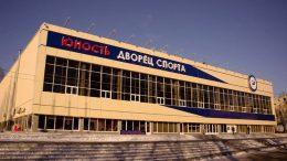 басейни Палацу спорту «Юність» - Черномоськ