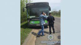 операция «Перевозчик» - Измаил - полиция