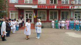 перевірка стану пожежної та техногенної безпеки - Одеса