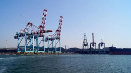 прокуратура Одеської області - Морський торговельний порт «Южний»