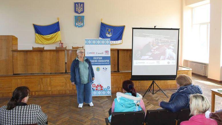 семінар для членів дільничних виборчих комісій - Окни